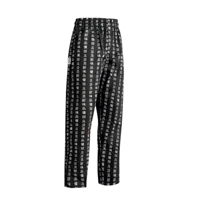 Pantalon de Cuisine noir avec motif chinois Chen Da