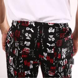 Pantalon de Cuisine Jap