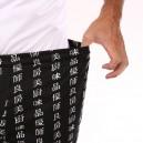 Pantalon de Cuisine Chen Da