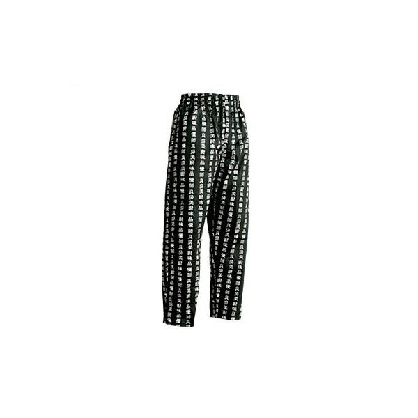 Pantalone da cucina Chen Da