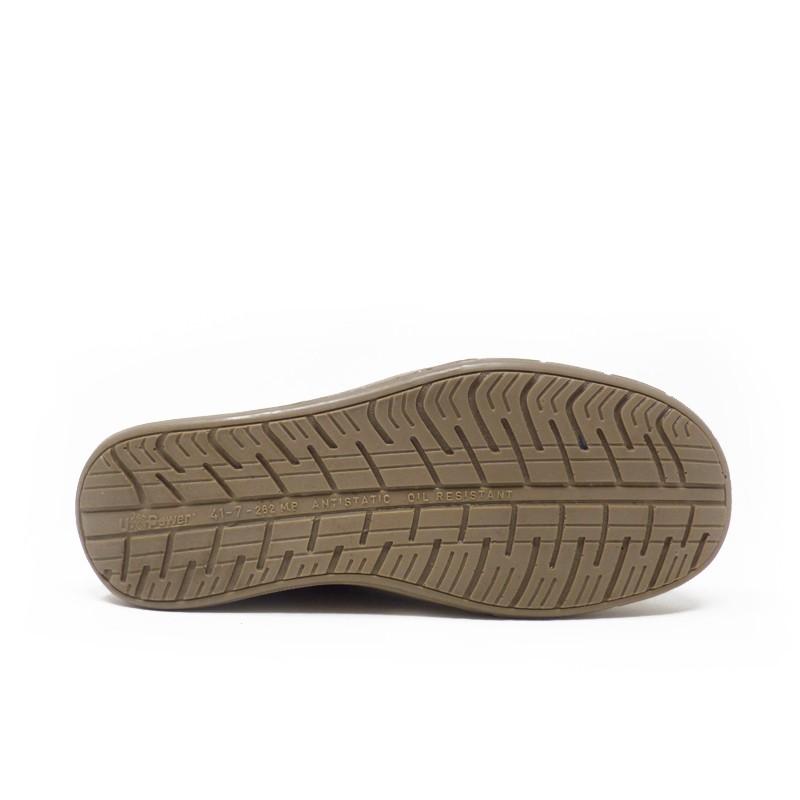 Chaussures de Sécurité Basket S1P SRC